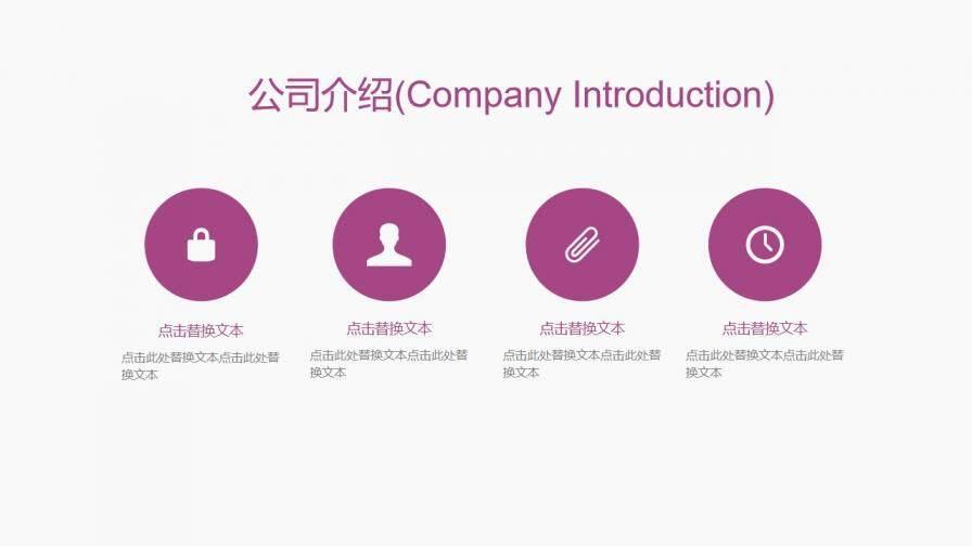 大气时尚七夕情人节婚礼婚庆公司活动策划方案汇报PPT模板的第4张内容图片