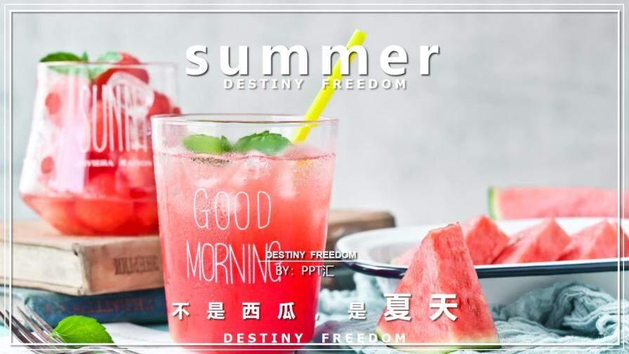 summer美食之西瓜介绍宣传PPT模板的第1张封面图片