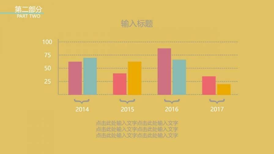 20XX庆祝母亲节大型活动方案PPT模板
