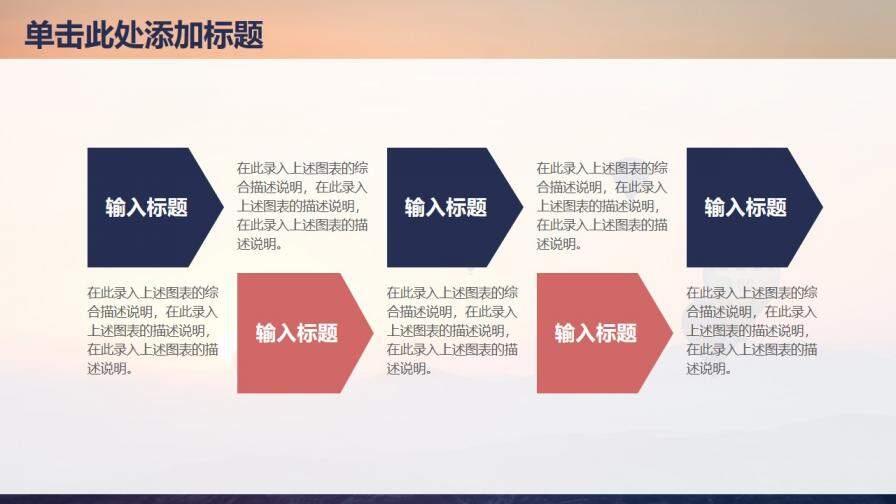 202X商务工作年终计划总结汇报动态PPT模板的第4张内容图片