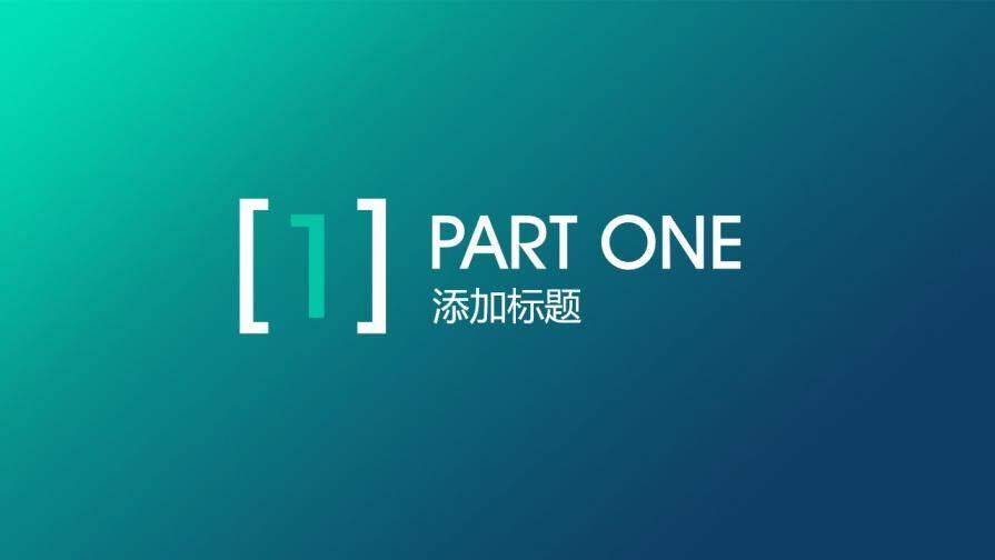 IOS风渐变ios7风格简约大气英文工作计划总结汇报PPT的第2张目录图片